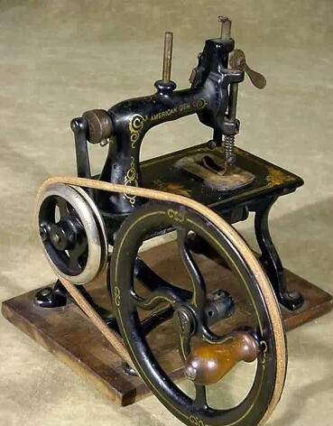 Old household Sewing Machine